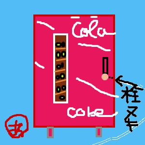 Cocolog_oekaki_2014_11_06_23_50