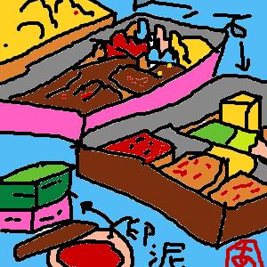 Cocolog_oekaki_2014_12_09_14_08