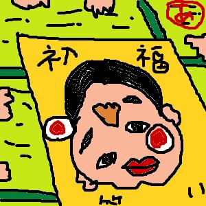 Cocolog_oekaki_2015_01_01_22_10