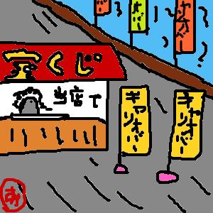 Cocolog_oekaki_2015_01_14_08_15