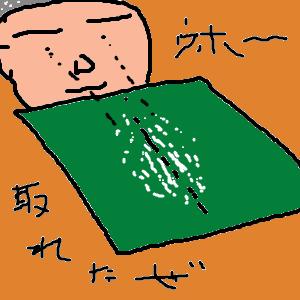 Cocolog_oekaki_2015_01_23_09_58