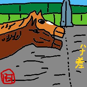 Cocolog_oekaki_2015_02_16_23_58