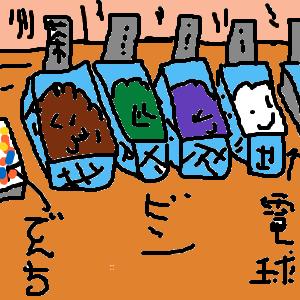 Cocolog_oekaki_2015_02_17_17_11