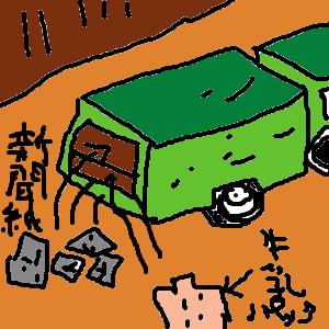 Cocolog_oekaki_2015_02_18_00_05