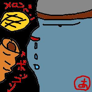 Cocolog_oekaki_2015_03_16_00_24