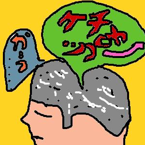 Cocolog_oekaki_2015_04_08_23_49