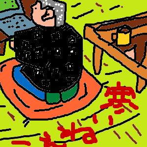 Cocolog_oekaki_2015_04_13_08_13