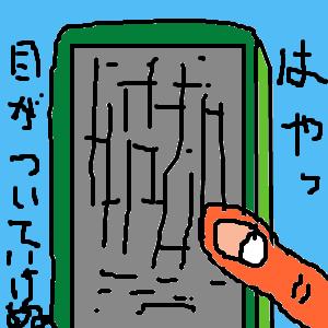 Cocolog_oekaki_2016_01_11_08_37