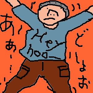 Cocolog_oekaki_2016_01_21_23_48