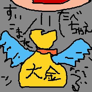 Cocolog_oekaki_2016_02_08_00_11