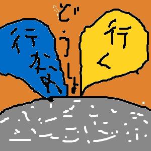 Cocolog_oekaki_2016_06_12_23_48