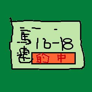 Cocolog_oekaki_2016_06_13_07_50
