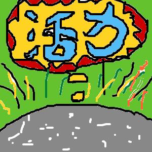 Cocolog_oekaki_2016_07_04_00_07