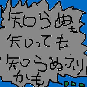 Cocolog_oekaki_2016_07_14_00_06