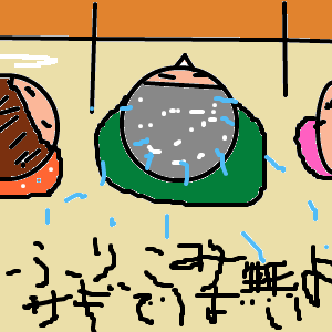 Cocolog_oekaki_2016_07_20_08_45