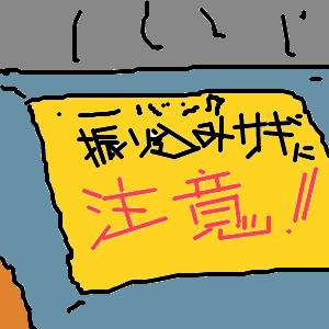 Cocolog_oekaki_2016_08_03_07_08