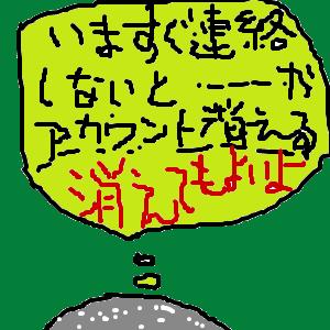 Cocolog_oekaki_2016_08_07_07_01
