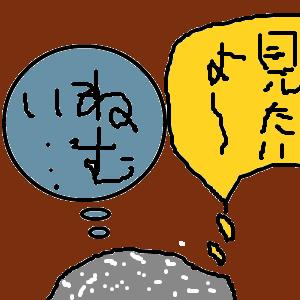 Cocolog_oekaki_2016_08_11_00_53