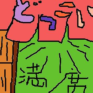Cocolog_oekaki_2016_09_03_08_31