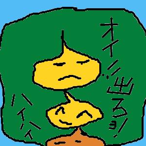Cocolog_oekaki_2016_09_06_07_31