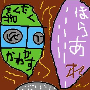 Cocolog_oekaki_2016_09_24_07_01